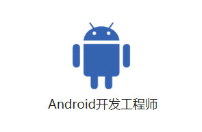 Android开发beplay网页版登录beplay体育派beplay下载地址