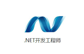.Net开发beplay网页版登录beplay体育beplay下载地址